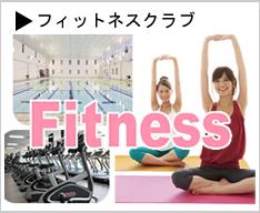 fittness_banner.jpg