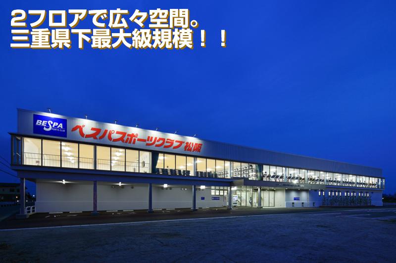 matsusaka_main3.jpg
